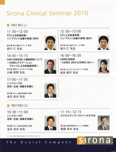 20101020.jpg